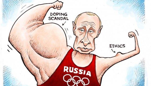 Исполнение гимна РФ могут запретить на Олимпиаде в Южной Корее