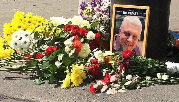 Аваков анонсировал отчет по расследованию убийства Шеремета
