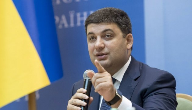 PM Groysman: Ukraine can emerge from difficult economic and social situation in a few years