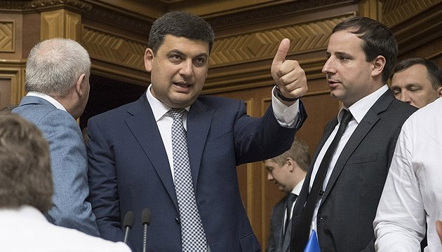 PM Groysman on decentralization: Each community now has more resources