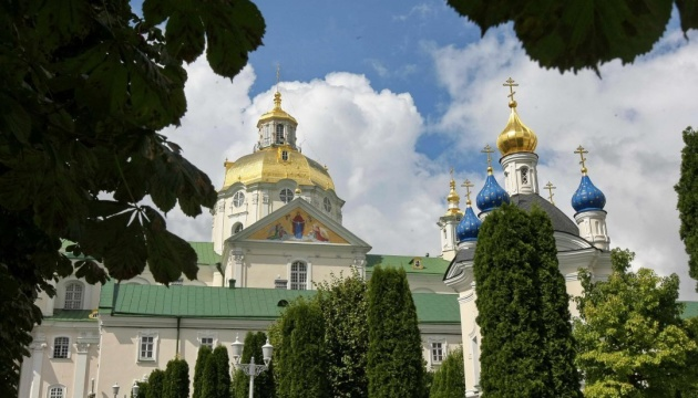 Тернопільська облрада з'ясовує, чи законно УПЦ МП віддали Почаїв