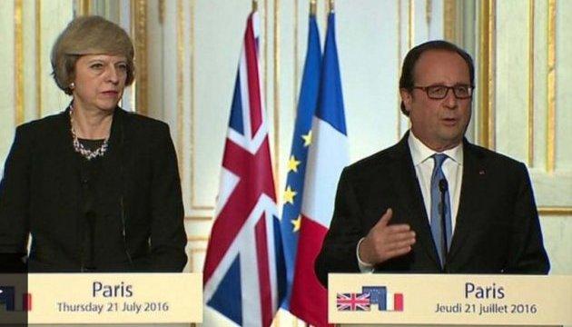 Олланд – Мей: Про майбутні відносини ЄС і Британії подумаємо потім