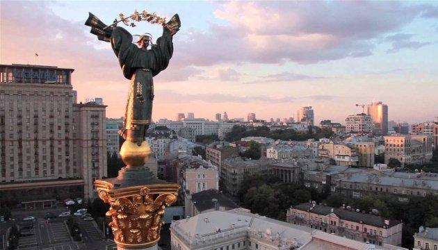 У Києві під час Євробачення змінять рух транспорту