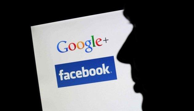 Google заборонить рекламу криптовалют та оголошень про бінарні опціони