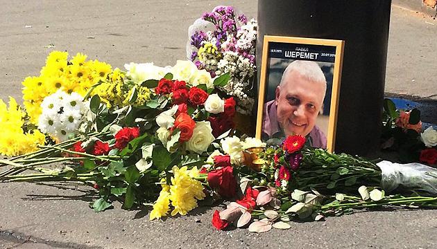 Вбивство Шеремета: незабаром слідство покаже фотороботи підозрюваних