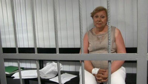 Александровскую оставили под стражей еще на 15 дней