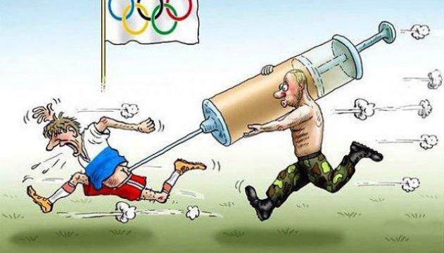 Росія визнала, що допінг-проба