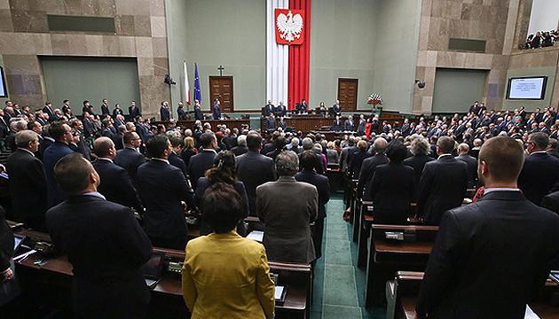 Сейм Польщі заморозив ціни на електрику для споживачів