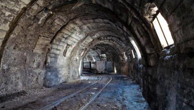 Горняки Криворожского железорудного продолжают подземную забастовку