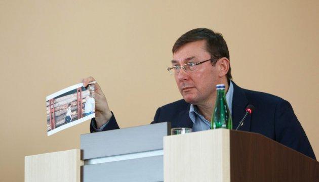 Prosecutor General Lutsenko dismisses Chernihiv region prosecutor