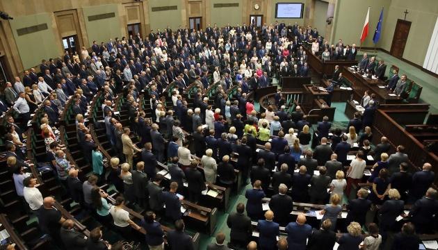Сейм Польши принял изменения к скандальному закону о Верховном суде
