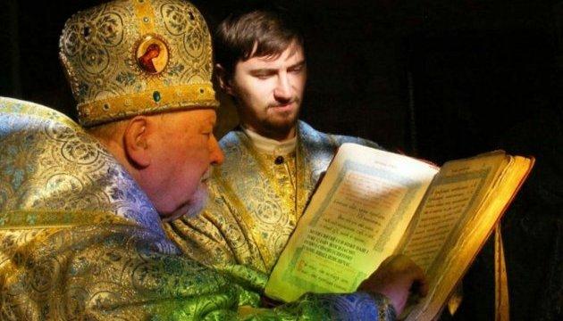 У Польщі помер найстаріший православний архієпископ