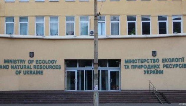 Рада ухвалила закон про передачу повноважень Мінприроди областям