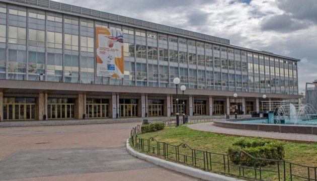 乌克兰六城市将获体育场馆建设预算资金