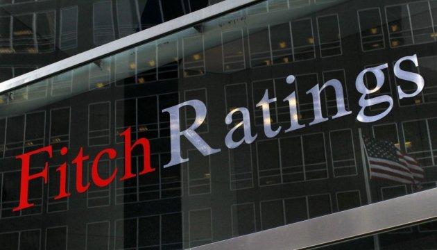 Агентство Fitch решило ухудшить прогноз роста украинской экономики