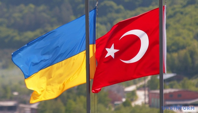 Governments of Ukraine, Turkey agree to cooperate in area of geographic information