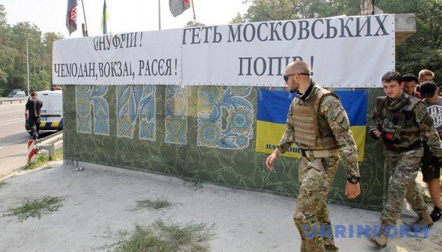 На підході до Києва «московську» ходу зустрічає пікет ОУНівців