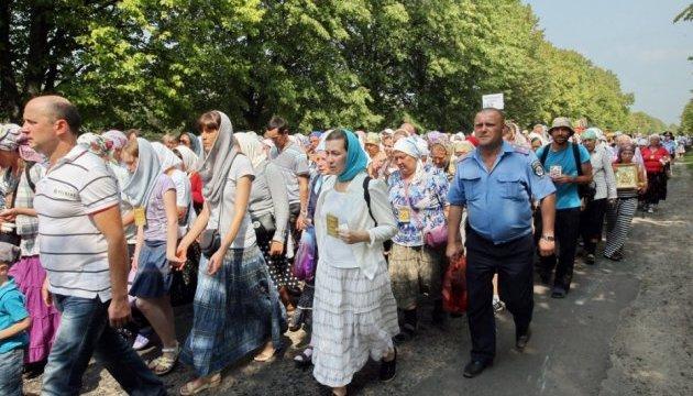 Хресна хода вирішила зайти у Київ з іншого боку