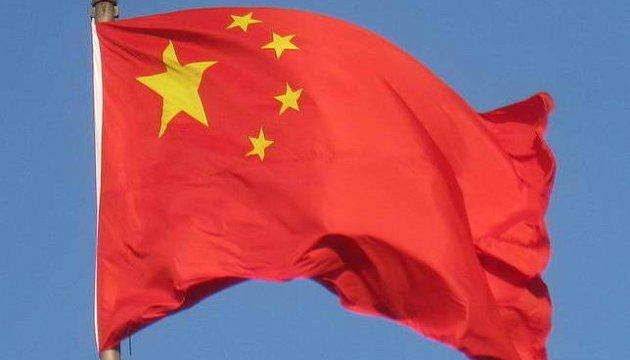 Китай знизить зростання економіки до найнижчої за 30 років позначки