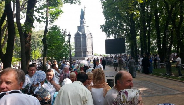 Шкіряк спростував фейки про кількість учасників «московської ходи»
