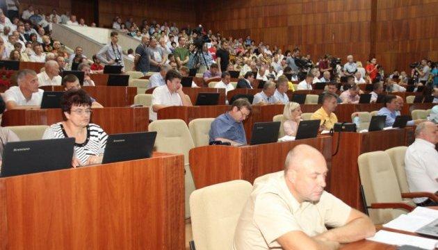 Полтавська облрада просить у влади мораторію на підвищення тарифів на ЖКП