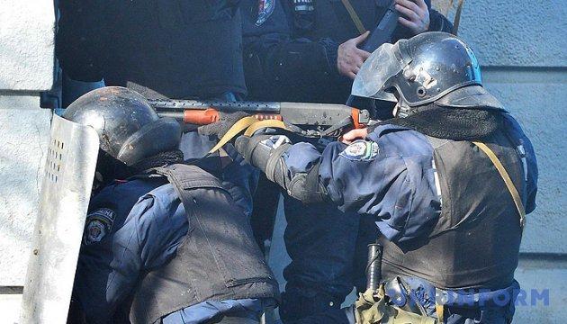 Розстріл Майдану: екс-беркутівцям продовжили арешт до кінця вересня