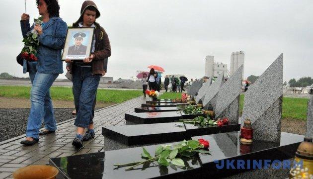 У Львові вшанували пам'ять жертв Скнилівської трагедії