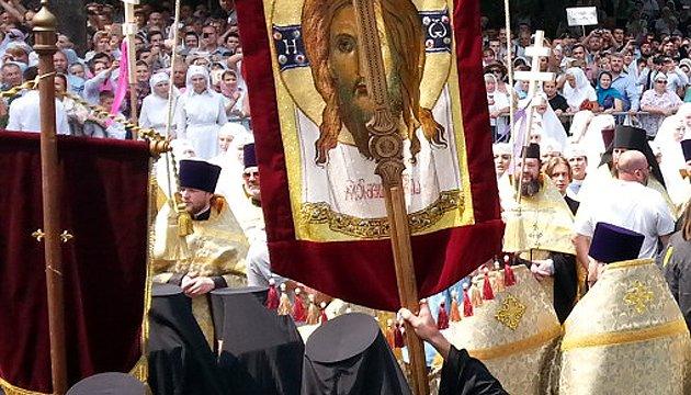 Orthodox piligrims marching through downtown towards Kyiv Pecherska Lavra
