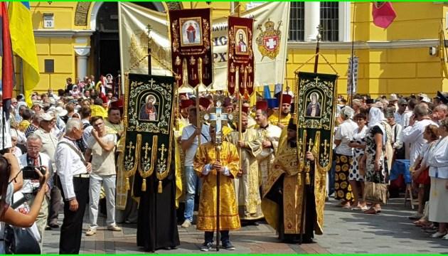 Les célébrations à l'occasion du 1030ème anniversaire du Baptême de la Rus'de Kyiv auront lieu les 27 et 28 juillet