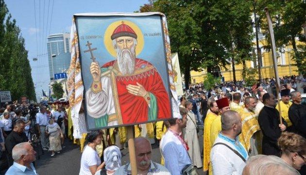Київський патріархат анонсував хресну ходу