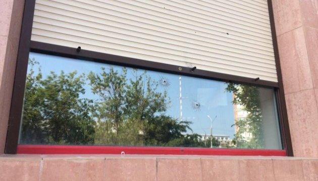 У Вінниці обстріляли офіс «Свободи»