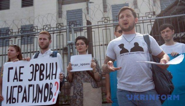 Під посольством РФ у Києві - пікет за участю Афанасьєва