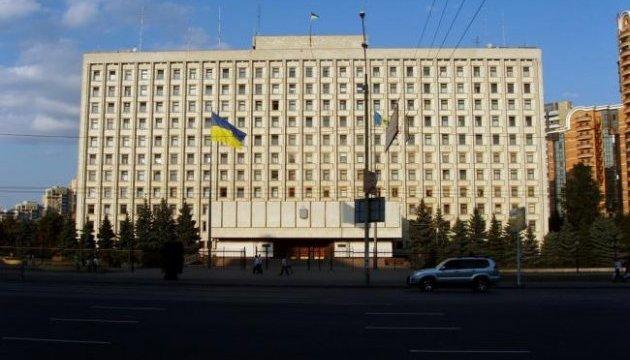 Бюджет Київської області став доступним в онлайн-режимі