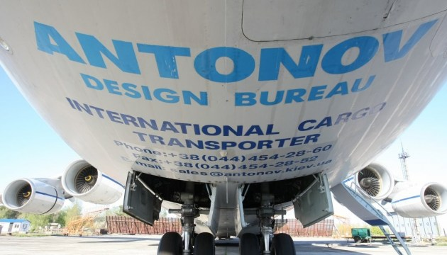 US grants Antonov Airlines air charter exemptions