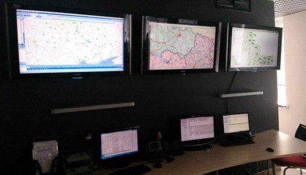 Київський оператор віддав канал зв'язку терористам