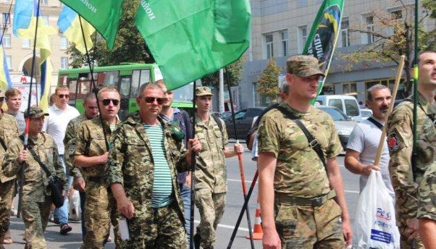 АТОшники пикетируют Харьковский горсовет