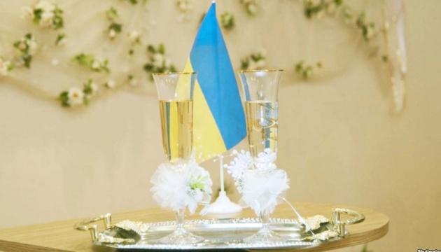 «Шлюб за добу» з початку року вже уклали понад 10 тис. українських пар