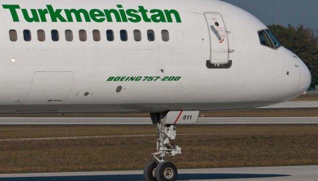 На відпочинок до Туркменістану відправили 20 дітей - Мінсоцполітики