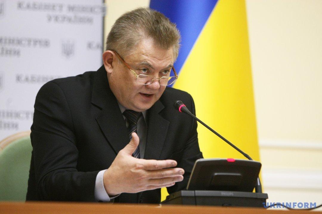 Василь Лазоришинець