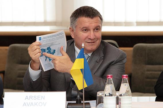 Арсен Аваков Фото: МВС