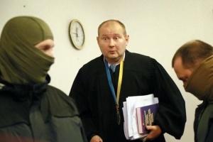 Генпрокурор не знає, де зараз знаходиться екссуддя Чаус