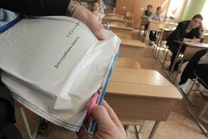 В Україні завершується реєстрація на державну підсумкову атестацію