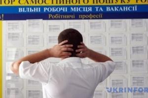У Києві найвищі зарплати у фахівців з комп'ютерних систем - служба зайнятості. Інфографіка
