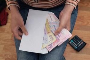 ГФС будет лишать субсидий за зарплату в конвертах