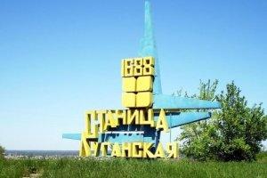 Окупанти затягують демонтаж укріплень у Станиці - СЦКК