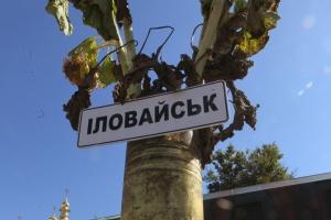 Під час боїв за Іловайськ у Харківський шпиталь доставляли до 160 поранених на день