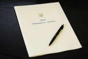 В Україні День молоді перенесли на 12 серпня