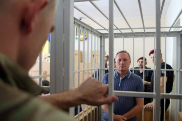 Yefremov's arrest extended until June 12