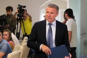 Los CON de Ucrania y Japón firman un memorándum de cooperación