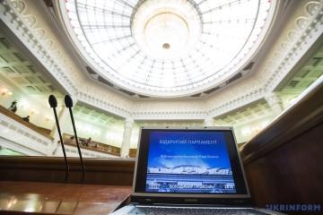 Рада намерена упростить подачу деклараций - некоторые пункты могут убрать